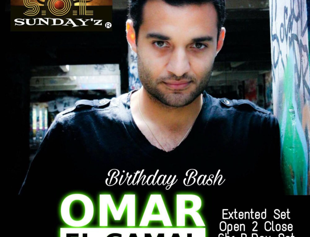 Omar El Gamal plays 6hrs open to close solo set at the Airliner Club in Los Angeles